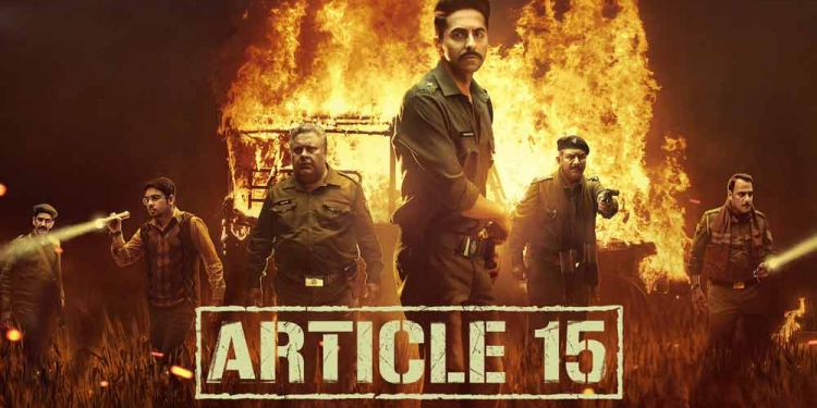 film Article 15