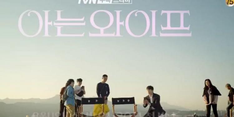 14 Rekomendasi Drama Korea Terbaik 2018 Segala Genre